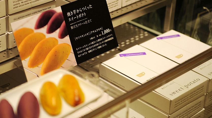 blog_sweet_02